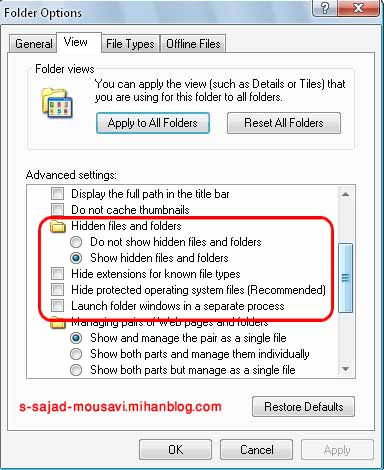 folder option , تنظیمات نمایش فایل های مخفی
